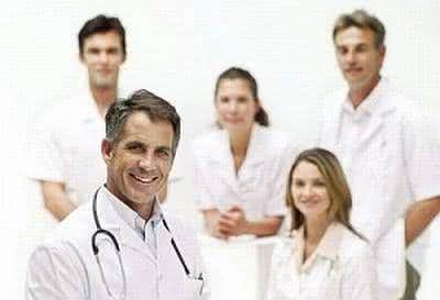 Concursos-para-Medicos