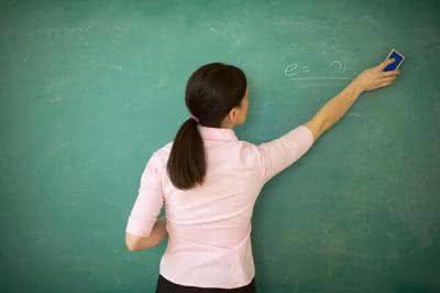 concurso-professores